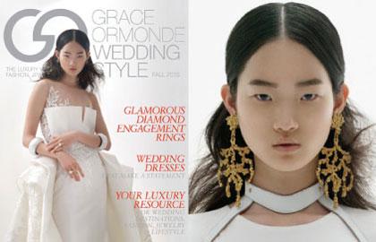 Grace Ormonde Wedding Style / Fall 2015